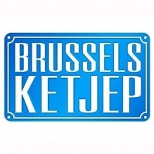 Brussels Ketjep Sauce Dallas