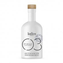 Huile d'Olive Kalios – 03 Récolte fin de saison